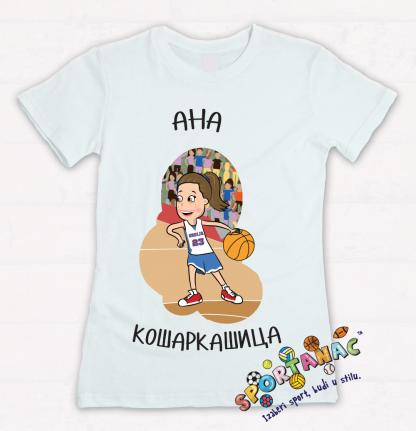 Košarka za decu i dečije majice sa sportskim ilustracijama