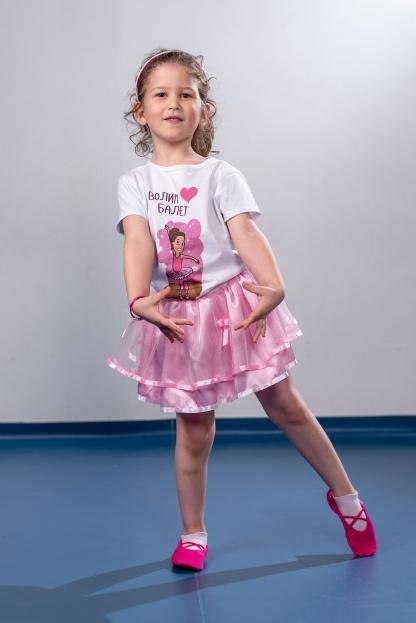 Dečije majice balerina, sportanac majice za decu sa baletskim ilustracijama.