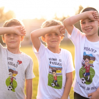 Dečije majice fudbaleri, majice za decu volim fudbal i fudbaler od glave do pete. Sportanac majice