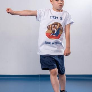 Dečije majice sa sportskim ilustracijama, džudo za decu, sport je biti istrajan.