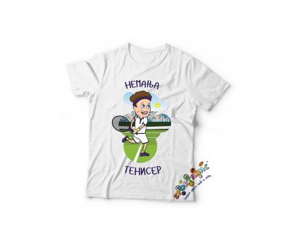 Dečije majice sa sportskim ilustracijama, poučne poruke o sportu za vaše mališane. Sportanac majice
