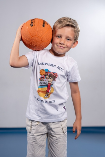Majice za decu košarkaš do glave do pete, kvalitetne pamučne majice sportanac.