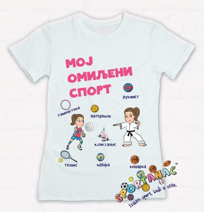 Majice za devojčice sportanac, sportske majice za decu
