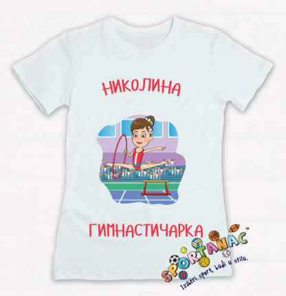 Majice za devojcice, Nikolina gimnastičarka. Dečije majice sportanac