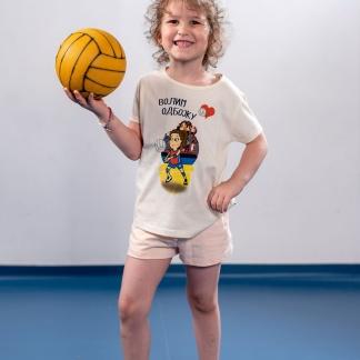 Majice za devojčice odbojkašica, volim odbojku. Sve na jednom mestu o dečijem sportu.