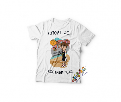 Dečije majice košarka, sport je postići koš. Sportanac majice za dečake sa sportskim ilustracijama.