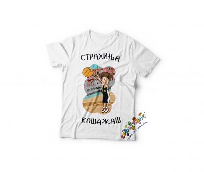 Dečije majice sa natpisima, moguća personalizacija majica po vašem izboru. Sportanac