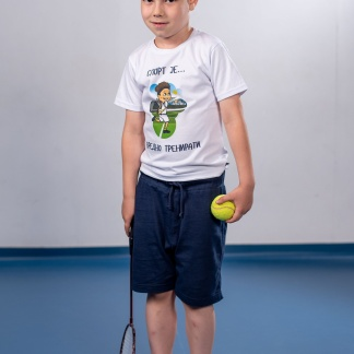 Dečije majice za decu teniser, sport je vredno trenirati. Sportanac majice za decu.