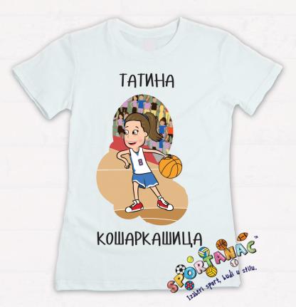 Majice za devojčice košarka, sportanac majice za decu koje će približiti sport i fizičku aktivnost deci na kreativan način.