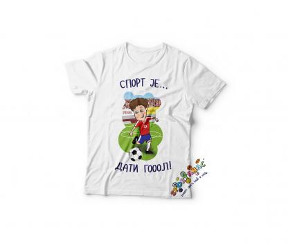 Dečije majice fudbaler, kvalitetan pamuk i eko štampa bojama na vodenoj bazi koje su ne škodljive za vaše mališane. Sportanac majice