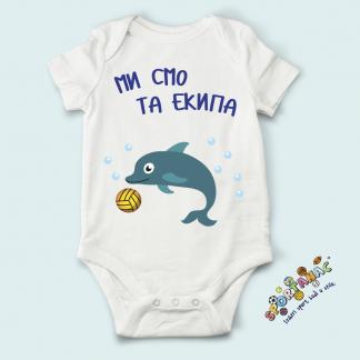 Bodići za bebe, vaterpolo, delfin, sportanac, izaberi sport, dečije majice