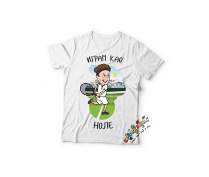 Dečije majice o sportu, igram kao Nole. Sportanac majice za vaše mališane