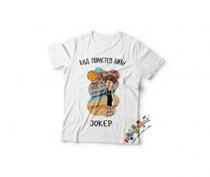 Majice za dečake košarka, kad porastem biću Joker. Sportanac majice za dečake sa sportskim ilustracijama originalan poklon za vaše mališane.