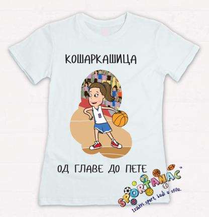 Majice za devojčice košarkašica od glave do pete, sportanac majice
