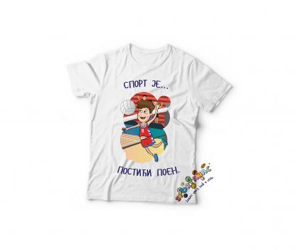 Dečije majice sa odbojkaškim ilustracijama, sportanac majice za decu.