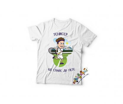 Dečije majice sa sportskim ilustracijama, sportanac, tenis, dečiji sport, sportić, teniser