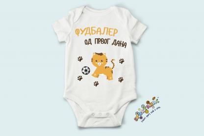 Bodići za bebe fudbaler od prvog dana. Sportanac bodići
