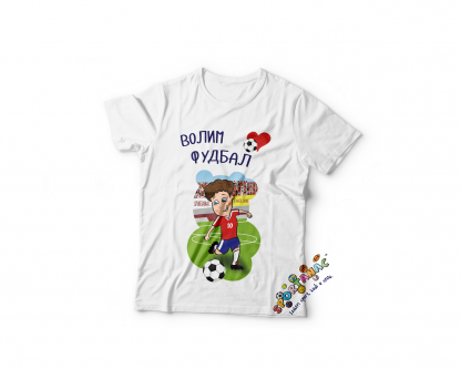 Majice za dečake volim fudbal, sportske ilustracije i poučne poruke o sportu.