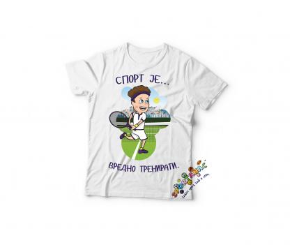 Majice za dečake tenis, sport je vredno trenirati. Poučni natipis na majicama za decu.