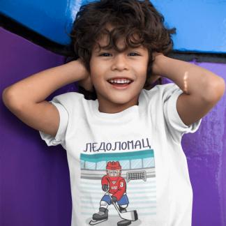 Majice za dečake hokejaš ledolomac, kvalitetne sportanc majice sa sportskim ilustracijama za decu