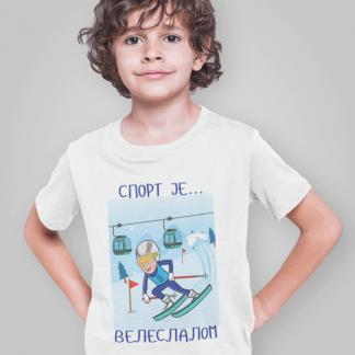 Dečije majice sportanac, kvalitetne majice za dečake eko štampa bojama na vodenoj bazi, koja je neškodljiva i postojana na materijalu.