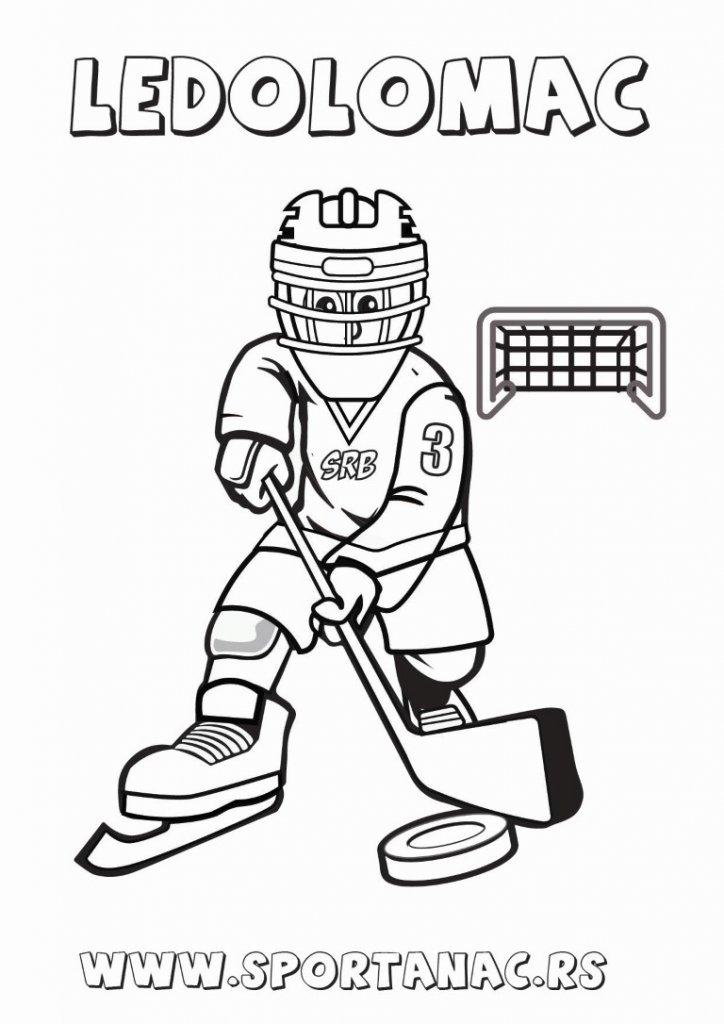 Bojanka za decu sportanac hokejaš, izaberite za vaše mališane sportske bojanke koje će ih upoznati sa sportovima na kreativan način