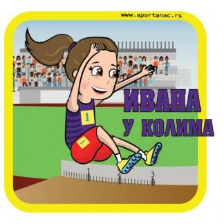 Nalepnice za kola atletičarka dečija ilustracija. Sportanac stikeri za decu