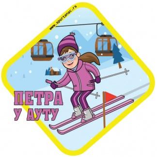 Stikeri za auto devojčica skijanje